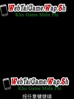 Tải game Huyễn Tưởng Tam Quốc