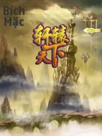 Tải game Hiên Viên Thiên Hạ