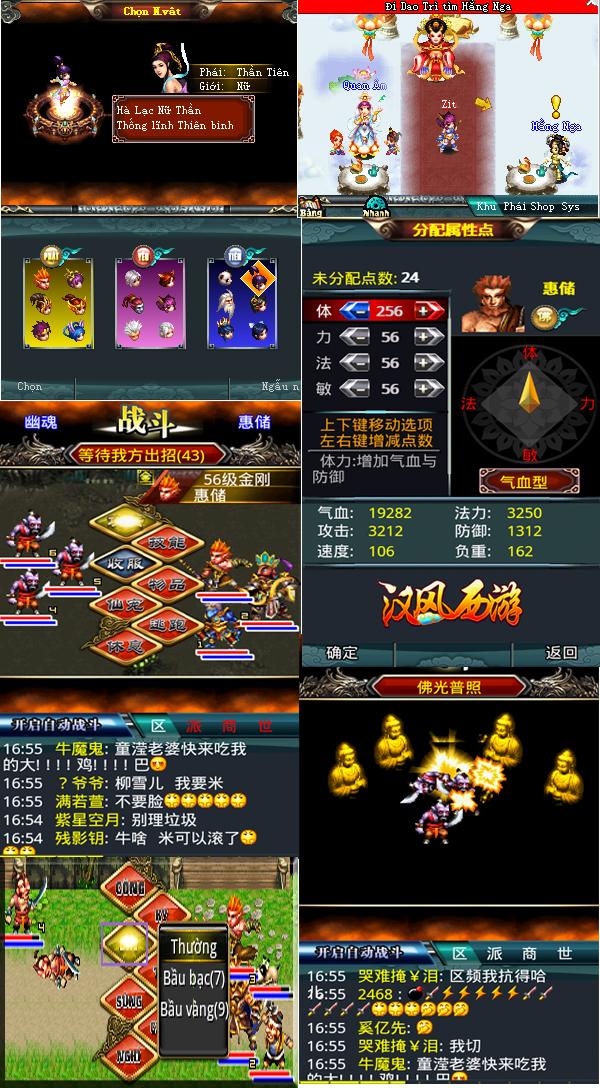 [Download] Bộ cài game Tây Du Ký Mobile